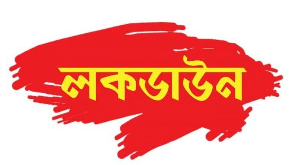 ফাইল ছবি