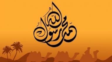 ইসলামে ধোঁকা ও প্রতারণামূলক কাজ হারাম ও কবিরা গুনাহ