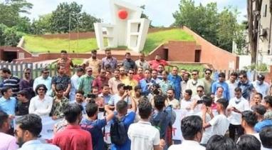 ময়মনসিংহ জেলা আওয়ামী স্বেচ্ছাসেবক লীগের উদ্যোগে সম্প্রীতি সমাবেশ অনুষ্ঠিত