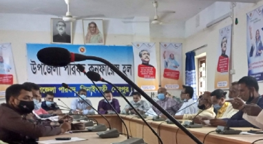 শেরপুরের ঝিনাইগাতীতে অনুষ্ঠিত হয়েছে মাসিক আইন শৃঙ্খলা সভা