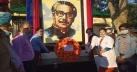 শেরপুর সরকারী কলেজে বঙ্গবন্ধুর ম্যুরাল উদ্বোধন করলেন হুইপ আতিক