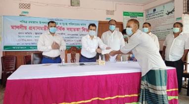 কমলগঞ্জে প্রধানমন্ত্রীর আর্থিক সহায়তা পেল ৩০০ পরিবার