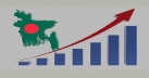 করোনাকালেও বাংলাদেশের অর্থনীতি দক্ষিণ এশিয়ার মধ্যে ভালো