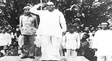 গণপ্রজাতন্ত্রী বাংলাদেশ সরকারের শপথগ্রহণ (১৭ এপ্রিল ১৯৭১)