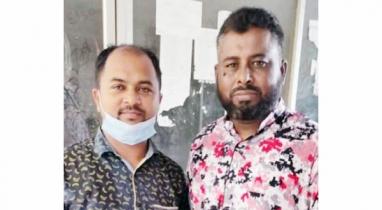 তজুমদ্দিনে উপজেলা কৃষকলীগের কমিটি ঘোষনা