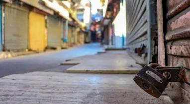 নেত্রকোনার কেন্দুয়ায় কড়াকড়িভাবে চলছে লকডাউন