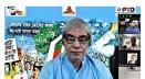 চতুর্থ শিল্প বিপ্লবের জন্য প্রস্তুতি সম্পন্ন করেছে বাংলাদেশ: টেলিযোগাযোগ মন্ত্রী