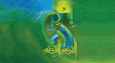 ইসলামে জিহ্বা হেফাজতের গুরুত্ব
