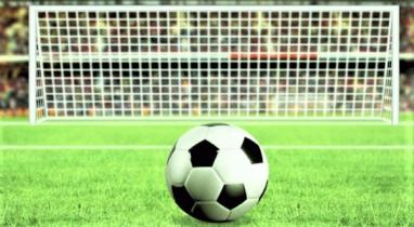 ডেভেলপমেন্ট কাপ ফুটবল টুর্নামেন্ট প্রতিযোগিতা অনুষ্ঠিত
