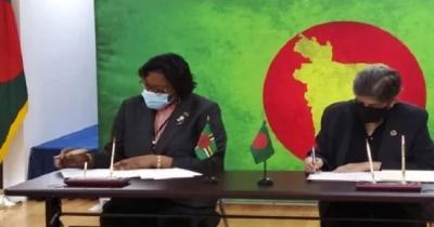 বাংলাদেশ-ডোমিনিকা কূটনৈতিক সম্পর্ক স্থাপন