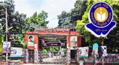 অনলাইন ক্লাস স্থগিত করেছে সরকারি তিতুমীর কলেজ