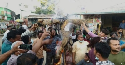কলমাকান্দায় জঙ্গিবাদ, মৌলবাদ ও সাম্প্রদায়িকতা বিরোধী বিক্ষোভ মিছিল