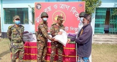 কুমিল্লায় ৫ শতাধিক দুস্থকে সেনাবাহিনীর শীতবস্ত্র বিতরণ
