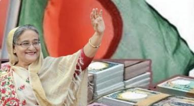 বৈদেশিক মুদ্রার রিজার্ভে নতুন রেকর্ড ছুঁয়েছে বাংলাদেশ