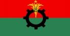 বিএনপি 'কৃতজ্ঞতা বোধহীন' রাজনৈতিক দল
