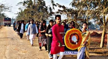 জাককানইবি বন্ধুসভার উদ্যোগে প্রভাতফেরি অনুষ্ঠিত