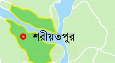 শরীয়তপুর জেলায় হচ্ছে শেখ হাসিনা কৃষি বিশ্ববিদ্যালয়