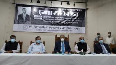 'আমরাও চাই উপযুক্ত বিচার হোক': সৈয়দ মাহমুদ