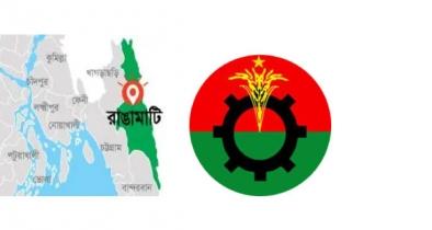 রাঙামাটিতে বর্ণহীন বিএনপি