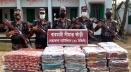 নেত্রকোনার দুর্গাপুরে বিপুল পরিমান ভারতীয় শাড়ি জব্দ করেছে বিজিবি